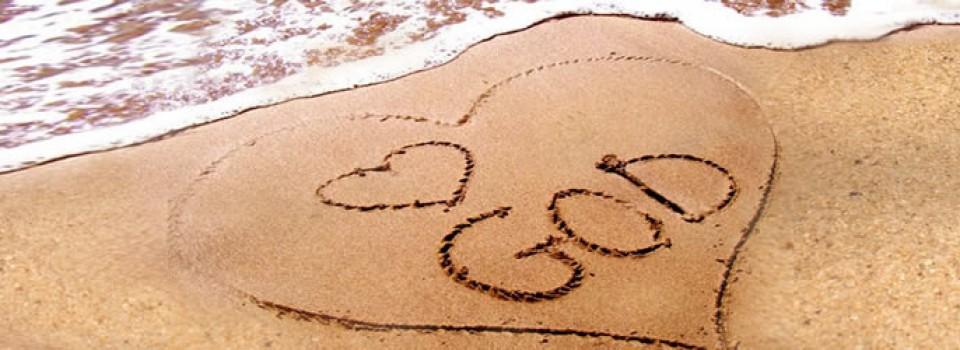 banner_love_god